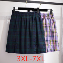 New 2020 summer Korea style plus size mini skirt for women large casual loose pl
