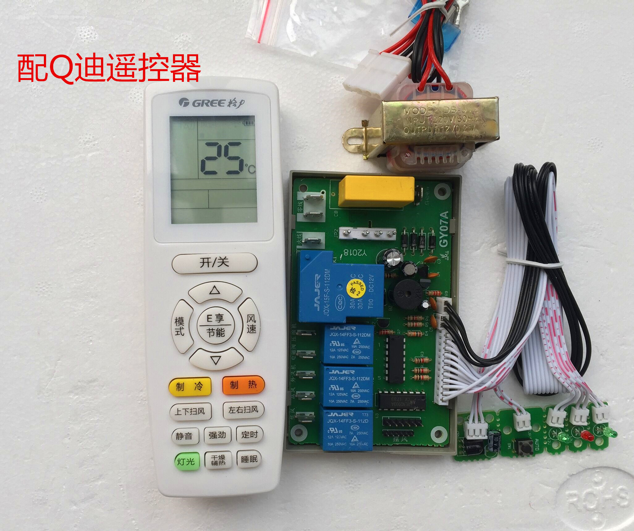 Hanging Air Conditioning Control Panel, Cold And Warm Double Probe Board, Universal Conversion Board