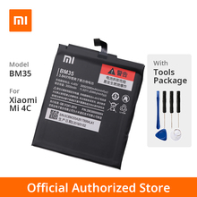 Xiaomi Original MI 4C Phone battery Model BM35 Bat