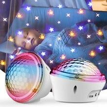Проектор звездный Звездный с usb разъемом ночник проектор мерцающий