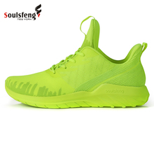 Men Running Shoes Casual Breathable Athletic West Bay Design