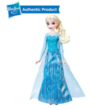 Hasbro Disney Frozen Shimmer 'n Sing Elsa, Singing Doll Disney frozen toys Dress up Games купить недорого в Москве