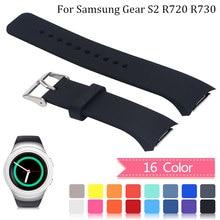 Banda para samsung galaxy gear s2 r720 r730 pulseira de pulso silicone macio para SM-R720 substituição relógio inteligente acessórios