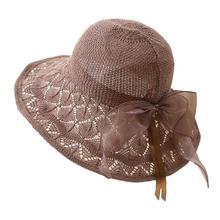 Женская Соломенная соломенная шляпа с широкими полями летняя