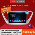 Junsun V1 2G + 32G Android 10 4G Auto Radio Multimedia audio-Player GPS Navigation Für Hyundai solaris 2 Verna 2017-2020 keine 2 din