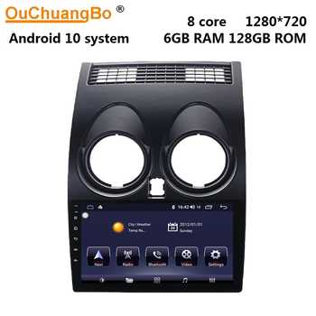 Ouchuangbo Android 10 car audio radio for Qashqai J10 2006-2013 support 9 inch IPS screen 1280*720 gps 4G SIM image