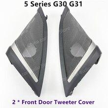 Крышка твитера передней двери автомобиля для BMW G30 5 серии звуковая труба головка тройной гудок рамка динамика аксессуары для украшения