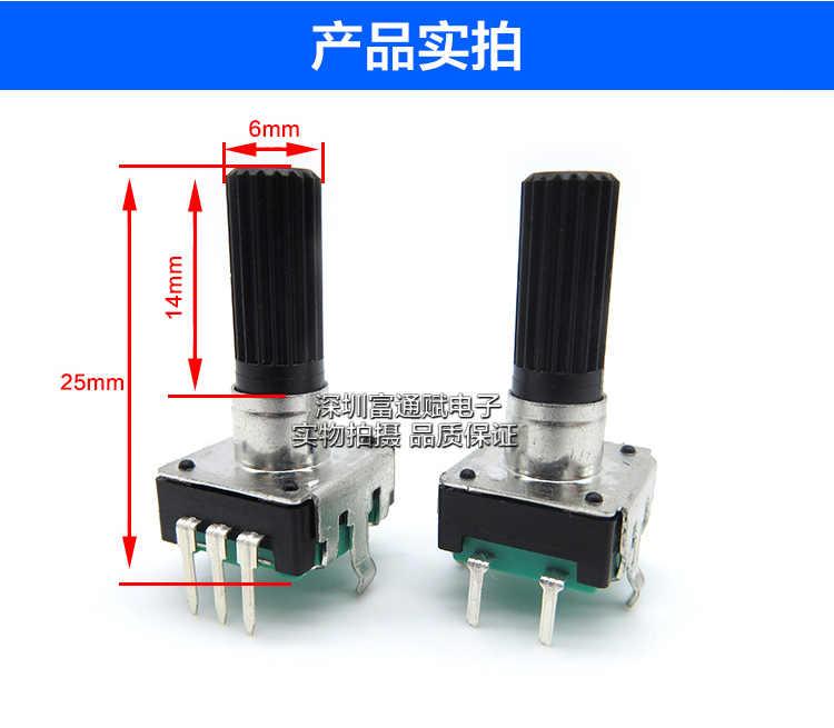 5 Pcs EC12 Encoder Switch 12 Switch Listrik Keramik Pemanas dengan Digital Audio Amplifier Beralih Pulse Potensi Encoder