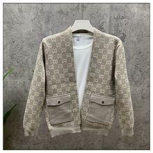 2021 spring and autumn new fashion cardigan sweater men Korean casual wool knitted cardigan jacket men
