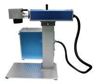 hot sale golden 10w 20w 30w fiber laser wire marking machine laser source