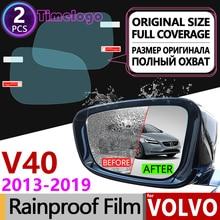 Pour VOLVO V40 2013 ~ 2019 couverture complète Anti buée Film rétroviseur Anti buée accessoires V40CC CC Cross Country R Design 2016 2017