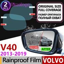 ل فولفو V40 2013 ~ 2019 غطاء كامل مكافحة الضباب فيلم مرآة الرؤية الخلفية مكافحة الضباب اكسسوارات V40CC CC عبر البلاد R تصميم 2016 2017