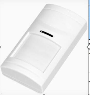 Wireless PIR Detector With (built-in Antenna) For Home Security Alarm System
