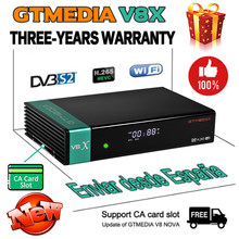 1080P GTmedia V8X satellite receiver unterstützung DVB-S2/S2X CA Karte slot angetrieben durch gtmedia V8 NOVA v8 ehre keine app enthalten