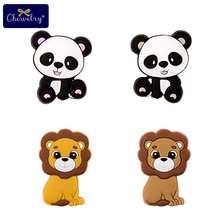 3PC China Panda Silicone Beads Lion Baby Teether Rodent Toy DIY Pacifier Chain Perle Pendant Kids Products