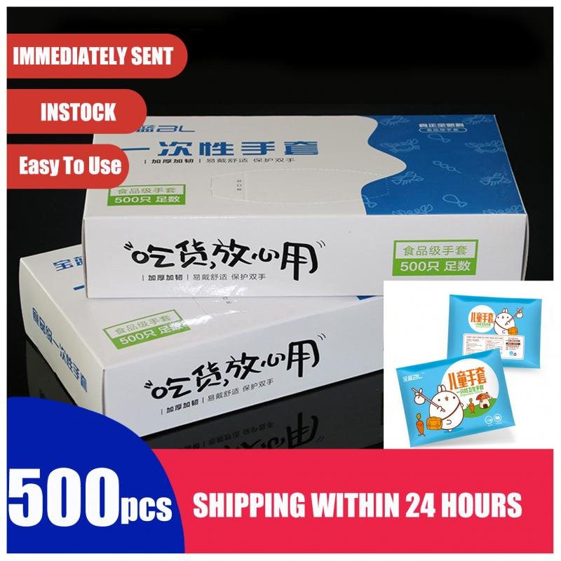 100/200/500 Pcs Plastic Disposable Cleaning Gloves Hands Protect Dirty Proof Anti Pollution Premium Polythene Gloves