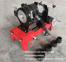 Socket type hot melt welding machine PE butt welding machine PPR water pipe hot melting machine With Die head φ40-160mm