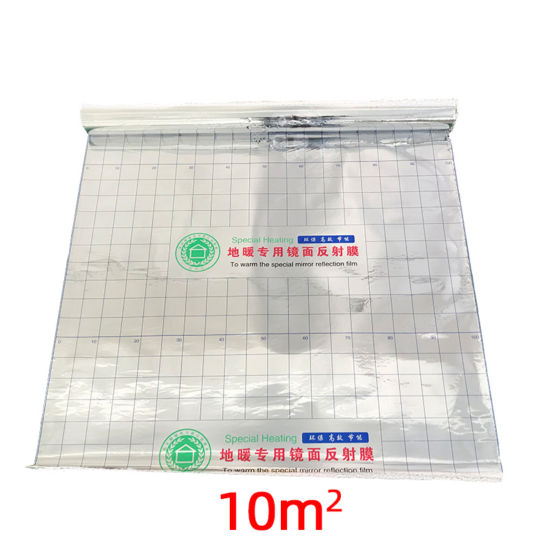 10m Long Best Price Energy Saving Aluminum Foil Insulation Mirror Reflection Film For Electric Underfloor Heating System