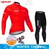 Inverno velo térmico 2020 strava ciclismo jérsei longo conjunto mtb roupas de ciclo roupas esportivas mountain bike ropa ciclismo 10