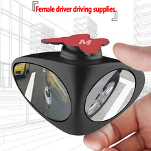 Car double vision auxiliary mirror car rear view reversing blind zone 360 two-way small round