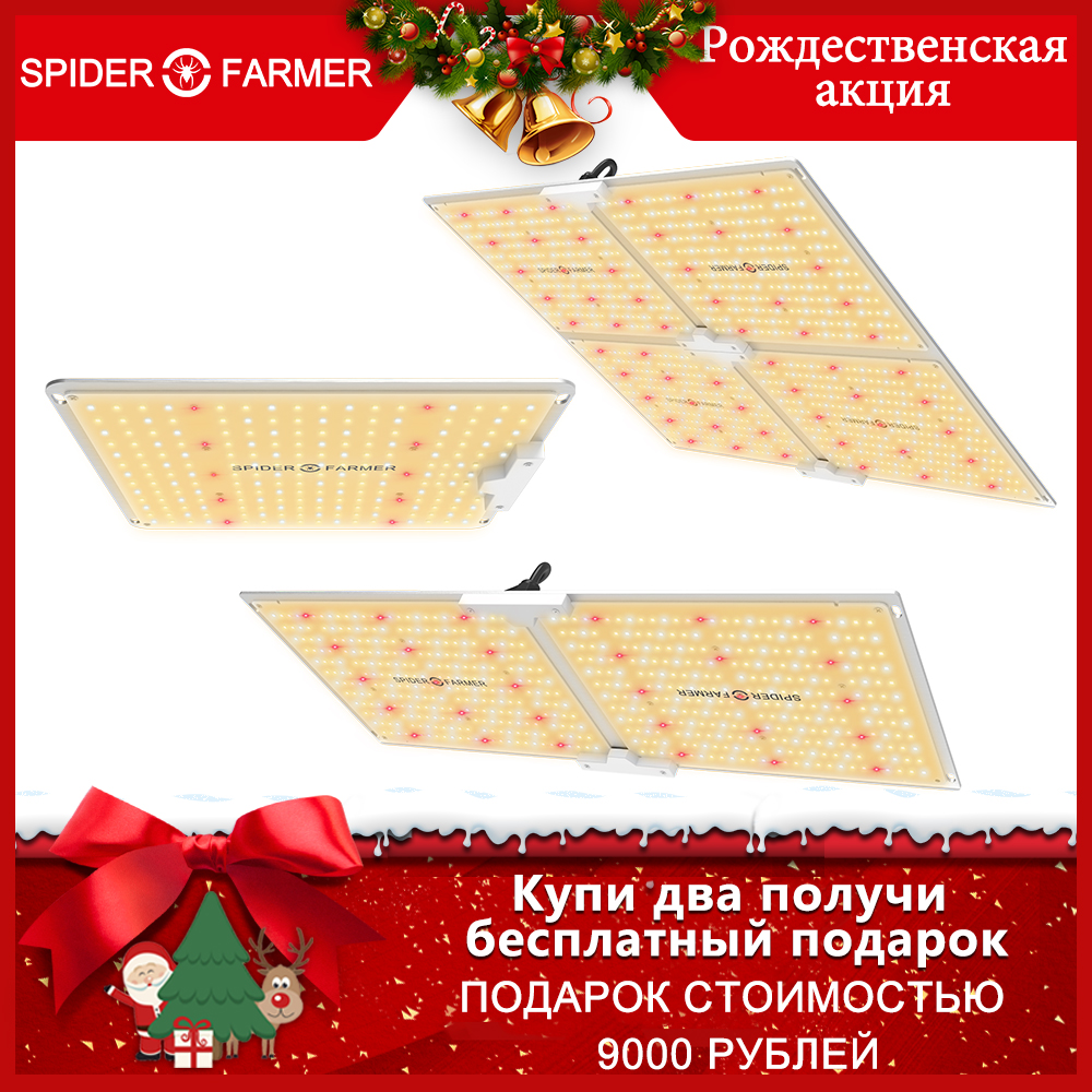 Full Spectrum Led Grow Light 1000W 2000W 4000W Spider Farmer Samsung Lm301B Meanwell Driver Quantum Board Flower Plant Fitolamp