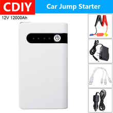 цена на 12V 12000mAh Car Jump Starter Booster USB Jumper Box Power Bank Battery Charger Emergency Starting Device