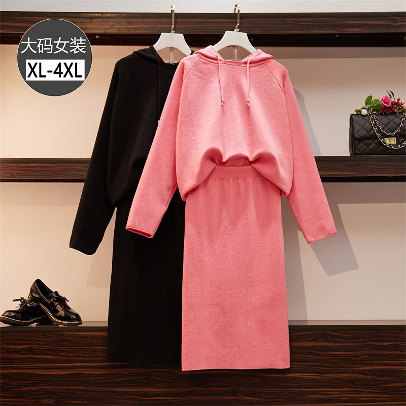 2019 New Style Large Size Dress Fat Mm Hooded Sweater Set Graceful Slimming Knitted Skirt Two-Piece Women's