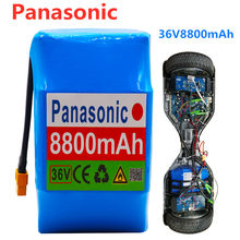 Panasonic 10S2P 36v rechargeable lithium-ion battery 8800 mAh 8.8AH battery pack for self-suction hoverboard unicycle(China)