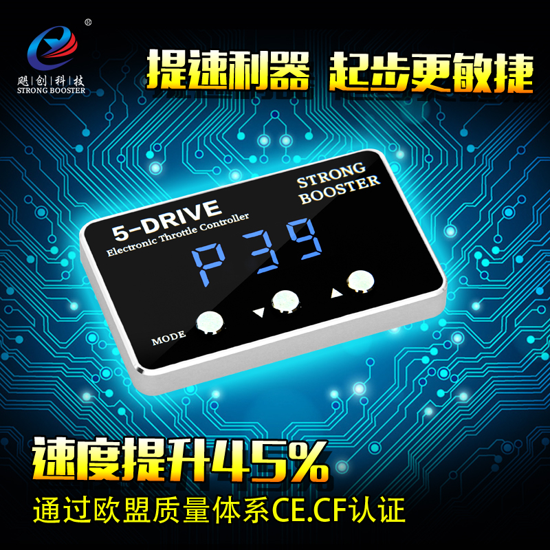 2019 Auto Sprint Booster Gasrespons Controller Voor Geely Vision Zhongguolong Jingang 2 Englon Junjie Serie Suv Mpv Sedan