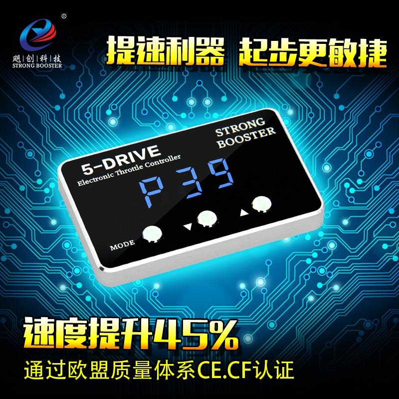 2019 auto sprint Booster gasannahme controller für Geely Vision Zhongguolong Jingang 2 Englon Junjie serie SUV MPV limousine
