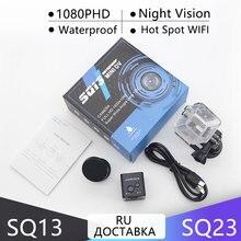 Oryginalny Mini kamera SQ11 SQ23 SQ13 SQ12 FULL HD 1080P noktowizor kamera WIFI wodoodporna powłoka czujnik CMOS rejestrator kamera