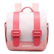 Śliczne różowe torby szkolne dla dziewczynek plecak dla dzieci uczeń szkoły podstawowej cukierki kolorowe japonia Randoseru wodoodporne plecaki ortopedyczne tanie tanio PERPEA klamerka Backpack 0 69kg Nylon 32cm Patchwork Dziewczyny 13 5cm 30cm plecaki do szkoły children school bags kids backpacks