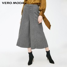 Vero Moda 2019 New Arrivals Hoge Taille Zip Fly Glittery Stick wide Broek `124; 31836J539(China)