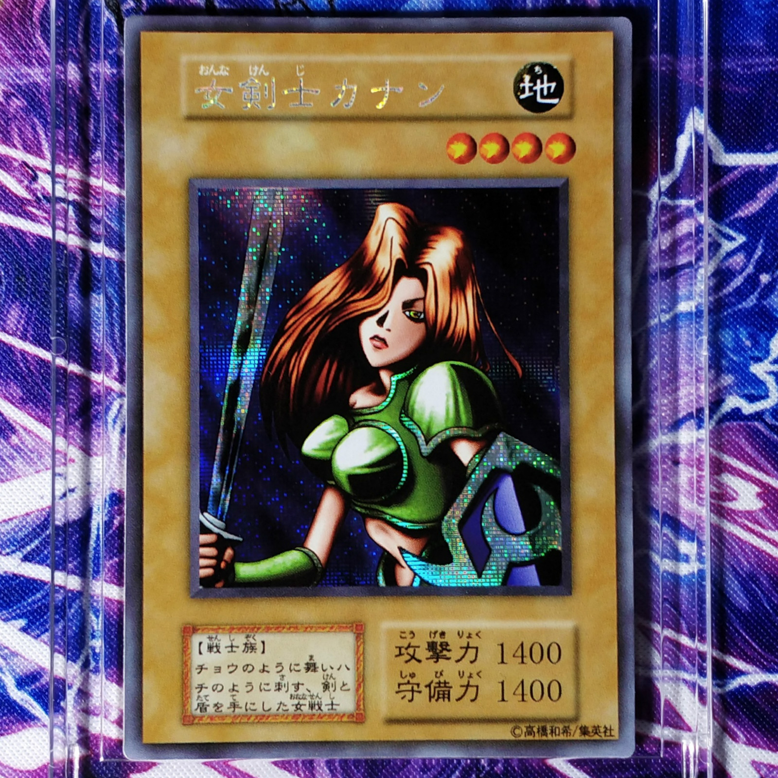 Yu Gi Oh Kanan The Swordmistress DIY Colorful Toys Hobbies Hobby Collectibles Game Collection Anime Cards