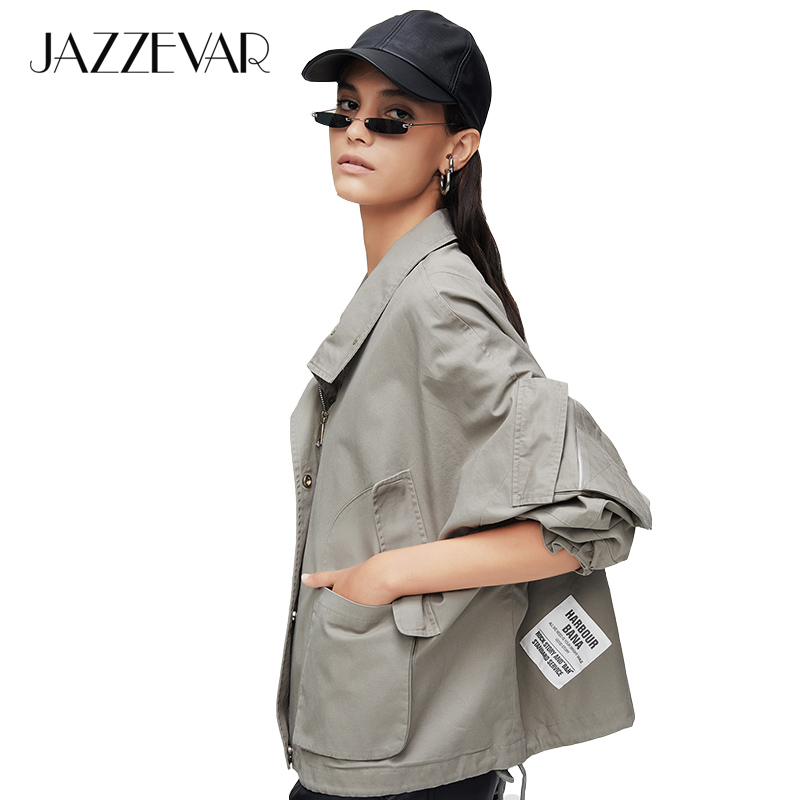 JAZZEVAR 2019 New arrival autumn jacket women pink color high quality short style fashion windbreaker women spring autumn 9023(China)
