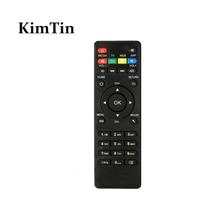 IR Remote control for tx2 tv box