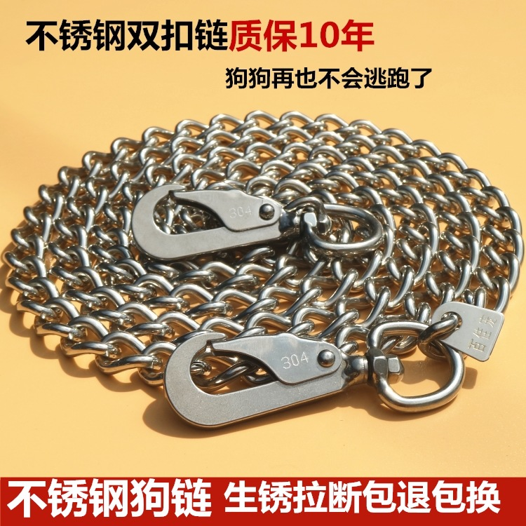 Chain Gou Kou Lian Hand Holding Rope Iron Stainless Steel Double Chain Small Large Dog Dog German Shepherd Suppository Dog Dog A