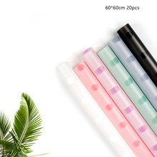 20pcs New Fresh Flower Wrapping Paper Bubble Pattern Package Shop Floral Packaging Material