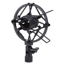 Metal Shockmonut Studio Recording Microphone Shock Mount Spider Mic Holder Clip