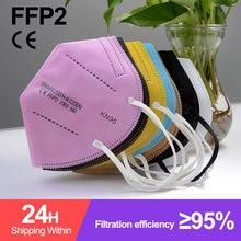 5-100 pces ffp2 mascarillas colorido kn95 boca máscara facial adulto 5 camada fpp2 mascarillas nior ffp2reutilizável ffp2mask ce