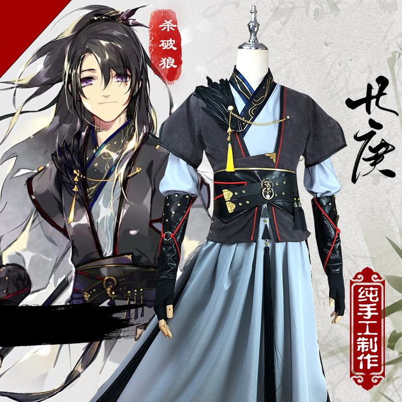 Anime Sha Po Lang Cosplay Costume Chang Geng Gu Yun Chinese Traditional Clothing halloween costume for Adult