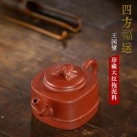 Yixing Scuro rosso Smaltato Ceramica Teiera Yixing Tè Set Minerale Grezzo Luminoso Abito Rosso Quadrato Fortuna Scuro rosso ceramica smaltata Teiera|Teiere|   -