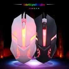 Десантный С1 игровой мыши 7 цветов LED подсветки USB проводная геймер фланг кабель молчком мыши для портативных ПК