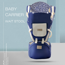 Seat Baby Stool Baby Carrier Infant Hipseat Sling Front Facing Kangaroo Bag Baby Wrap Carrier for Baby Travel 0-36 Months ergonomic backpacks bag sling for baby from 0 to 36 months portable for baby carrier sling