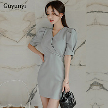 Plain Office Lady Dress 2020 Summer Fashion Puff Sleeve V-Neck High Waist Tight