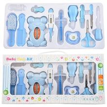 13 шт одежда для малышей; Комплект ножницы Здравоохранение кормления