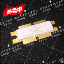 PRF21120N SMD RF tube High Frequency Power amplification module