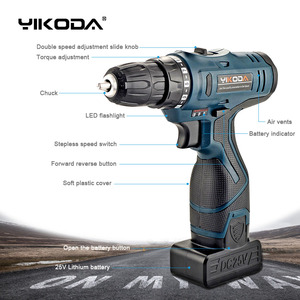 Image 2 - YIKODA 25V Electric Drill Rechargeable Lithium Battery Double Speed Wireless Driver Cordless Screwdriver Household Power Tools