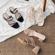 Sandálias femininas senhoras saltos quadrados elegantes chinelos de verão fora cruz amarrada couro feminino slides 2021 moda mulher sandálias