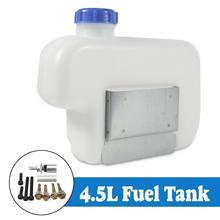 Универсальный пластиковый топливный бензиновый резервуар, 2,5 л/4,5 л/7 л
